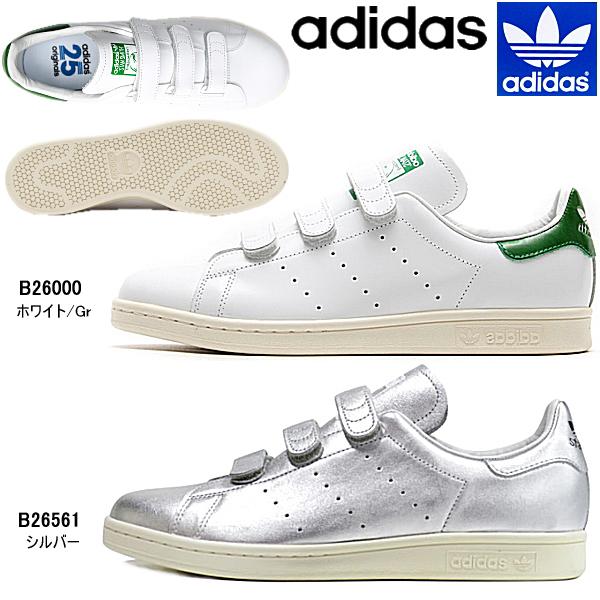 adidas stan smith cf schoenen zwart
