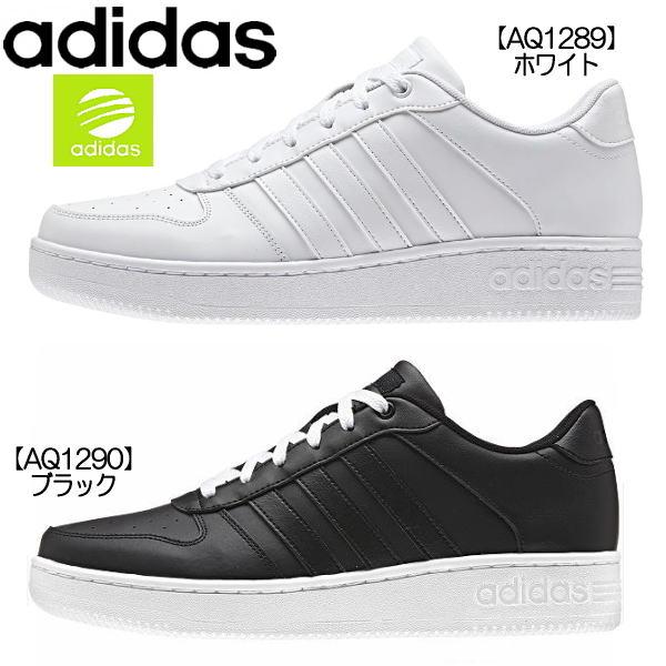 adidas neo team