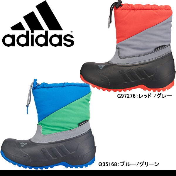 adidas winter shoes boys
