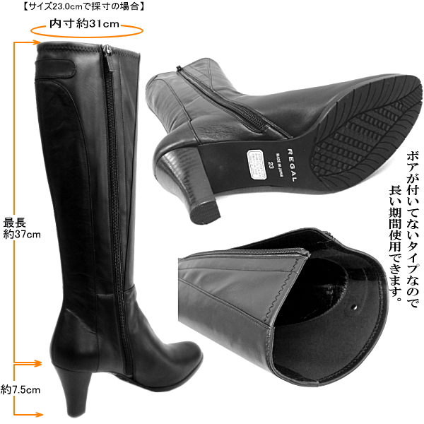 Regal REGAL ladies ' MADE IN Japan-made boots leather JAPAN-