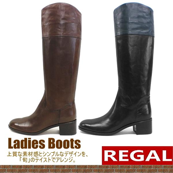 リーガル REGAL ロングブーツ 本革 日本製 レディース ロング ジョッキー 靴