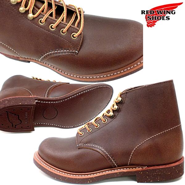 レッドウィング ブラックスミス 8015 RED WING BORDEAUX 6インチ ラウンド トゥ メンズ ブーツ 黒 セール 正規品