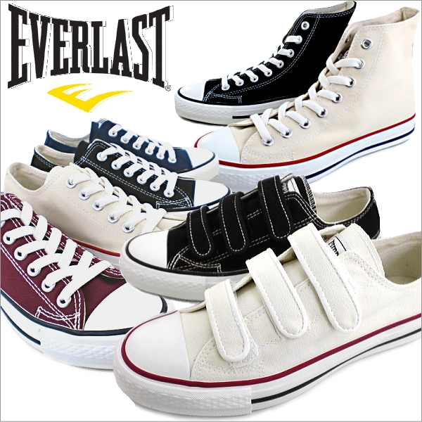 everlast converse shoes Promotions