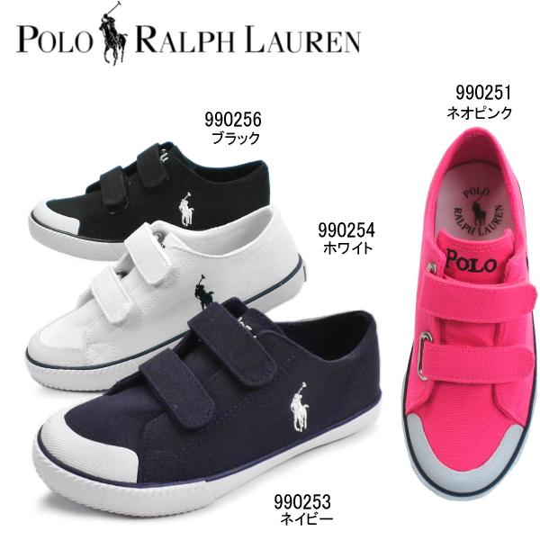 polo ralph lauren kids shoes