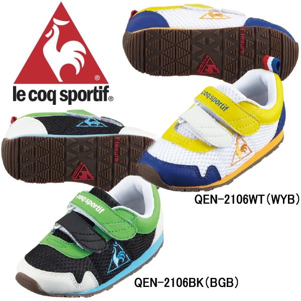 d4f89e1c223 Reload of shoes: Lecoq sneakers kids le coq sportif MONOSQUE II QEN ...