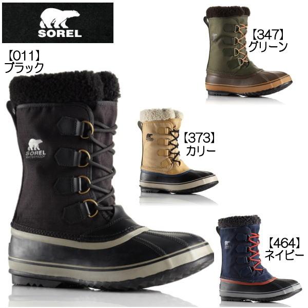 Reload of shoes | Rakuten Global Market: 1964 snow boot Sorrel ...