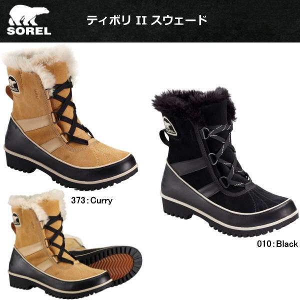 Sorel boots Womens boots Tivoli SOREL Tivoli II SUEDE NL2089 snow  waterproof winter boots-