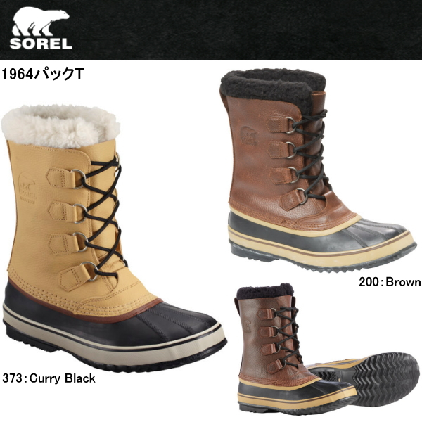 b2ae2dbf227 Sorel boots boots mens Pack T SOREL 1964 PAC NM1439 Gumshoe winter boots  winter boots-