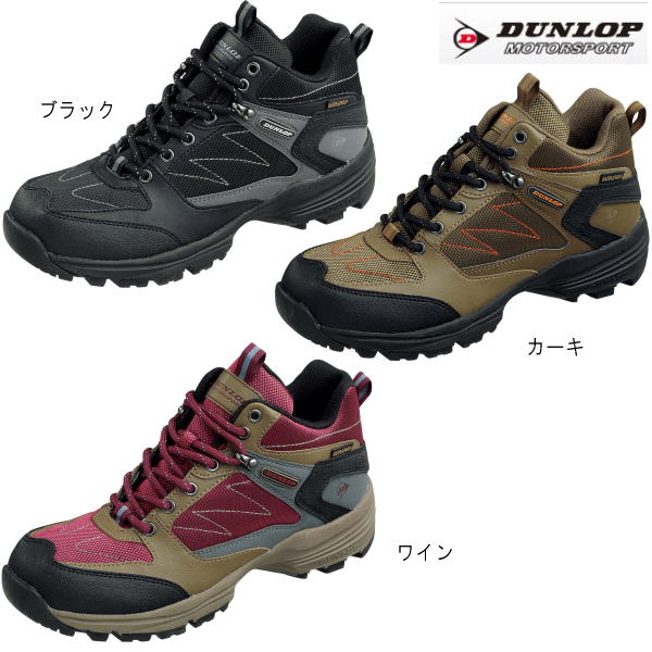 Shoes Sneakers Outdoor Wide ○ Women's 432wp Tradition Trekking Urban Dunlop 3e Ac5SRL34jq