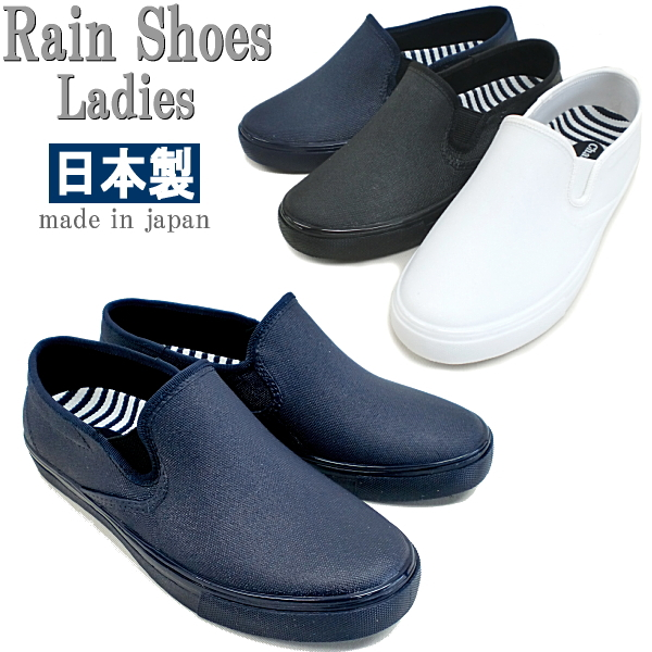 e7aeda117d34  NB2500  rain shoes antibacterial waterproofing rubber shoes slip-on made  in japan black made in pullover boots Lady s slip-ons Japan