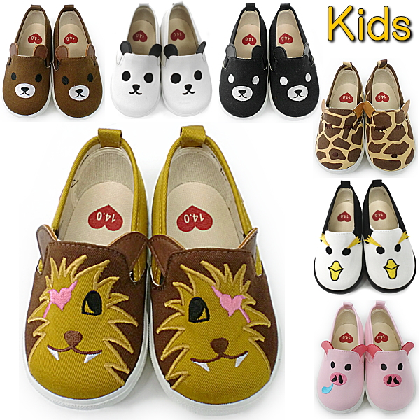 a6f9014aea0 Child boy animal shoes WC606 607 608 609 610 bear panda penguin giraffe lion  pig baby black and white of the sneakers baby kids woman