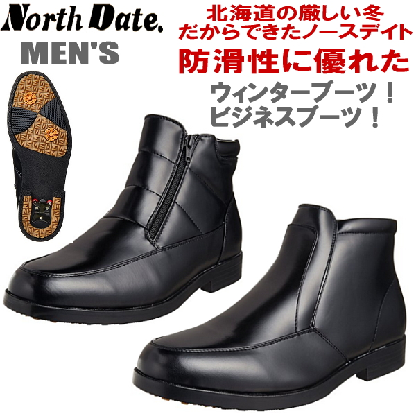 Winter boots men s boots business North date NorthDate wind down W grip dress  shoes snow shoes non-slip- 53c4bdb47