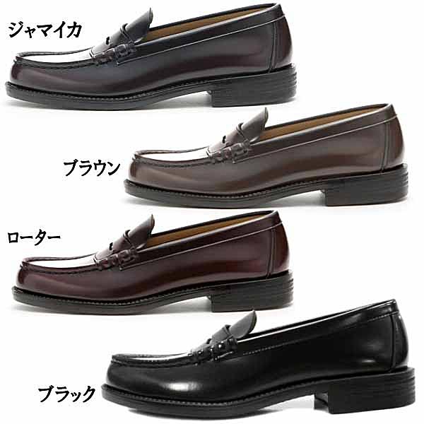 ハルタ ローファー ビジネスシューズ メンズ HARUTA 6550 合皮・幅広 3E 通学靴 学生靴 黒 茶 ローター ジャマL5Rj4A
