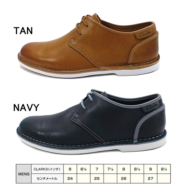 Clarks Wallabees | Mens casual leather shoes, Clarks shoes