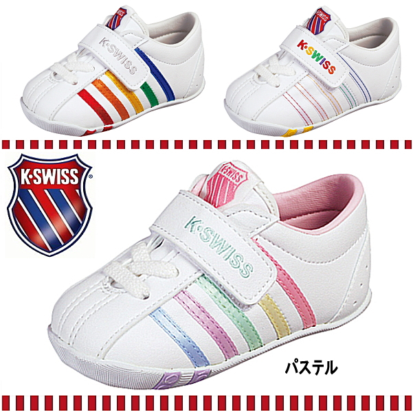 k swiss shoes for kids
