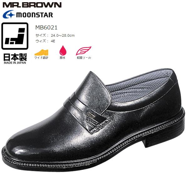 メンズ ビジネスシューズ 日本製 本革 スリッポン ミスターブラウン 幅広 4E MR.BROWN MB6020 by MoonStar 撥水性 ワイド設計 黒