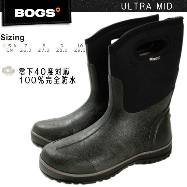 brand new f7fba 9262a Bogs weatherproof medium boots mens rubber shoes ultra mid BOGS ULTRA MID  BG51407-001 winter boots outdoor anti-slip sole snow-