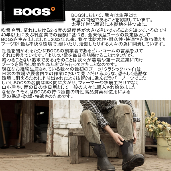 d3cb4798993 Bogs weatherproof medium boots mens rubber shoes ultra mid BOGS ULTRA MID  BG51407-001 winter boots outdoor anti-slip sole snow-