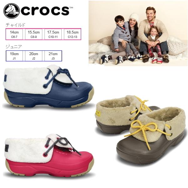 Winter Crocs – Crocs Shoes for the Winter