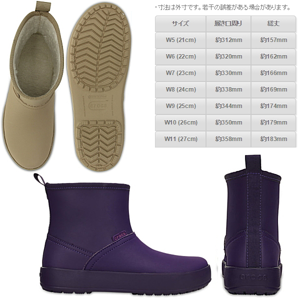 1088032220da Reload of shoes  The crocs ColorLite boot w 16210 water-resistant ...
