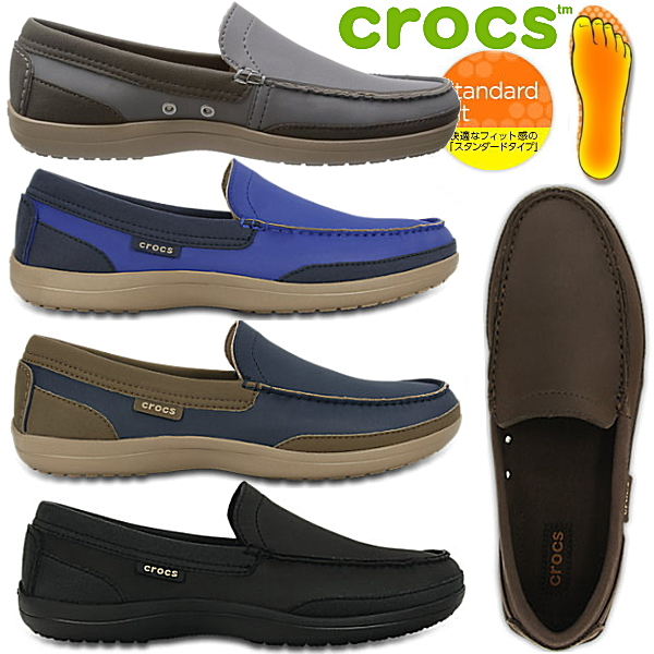10738d452a5109 Crocs wrapped Cola Light loafers men crocs wrap ColorLite loafer men 15944  mendscasualthewssimple-matching loafer style loafers-