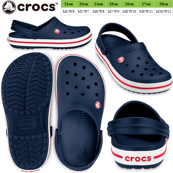 Crocs White Shoes Philippines