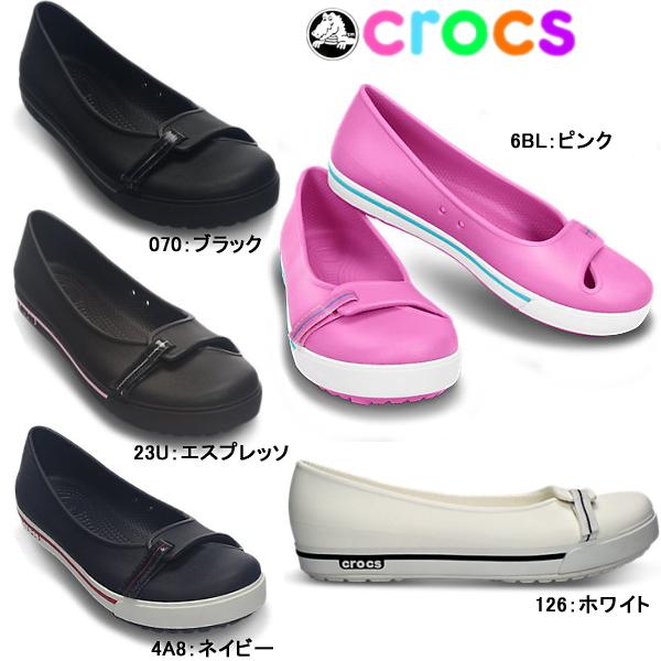 71ce1eab6f1cc5 Crocs women s pumps clock band 2.5 flat crocs women s crocband 2.5 flat in  12333 w women s lightweight flat shoes black was already pumps black  pumps-fs04gm