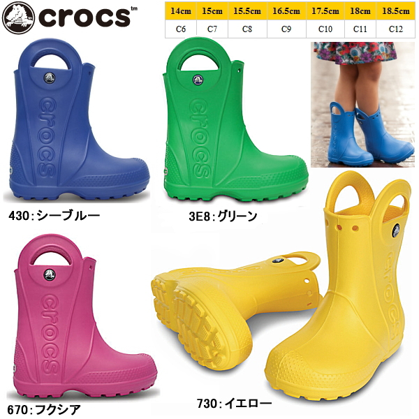 a2cb8ead372a8a Crocs handle it kids rain boots crocs 12803 baby children s boots boys  girls-