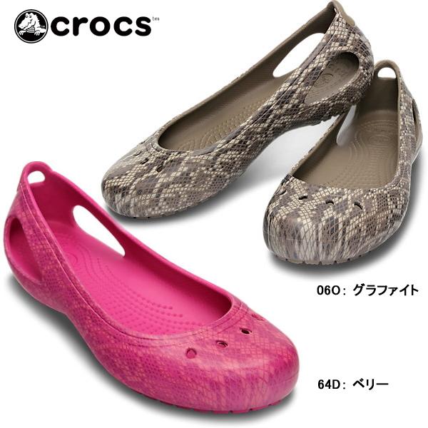 f46ed5f42 Crocs ladies Sandals pumps Cuddy snake print women crocs kadee snake print  flat w 14101 women s ...