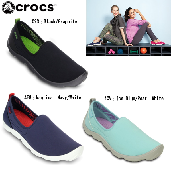 erotuskengät paras laatu tukkukauppa Lightweight shoes black for the clocks duet busy D skimmer Lady's crocs  Duet Busy Day Skimmer W slip-ons woman
