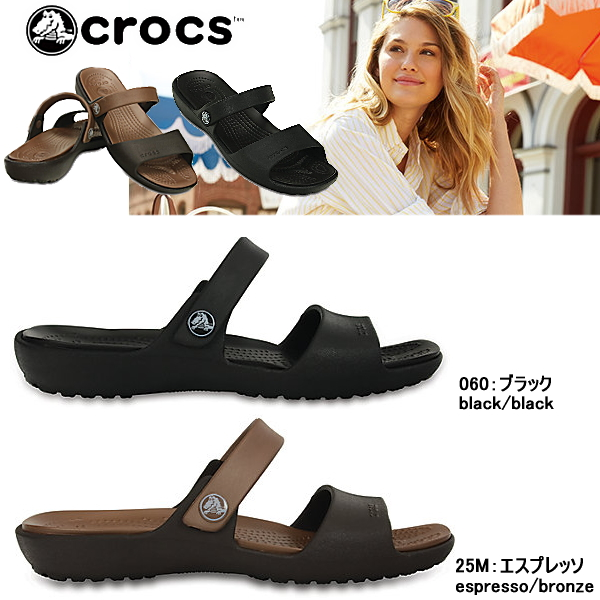 c45b350e4551 Crocs Coretta women crocs coretta w feel free to really open her strap  Sandals Womens-