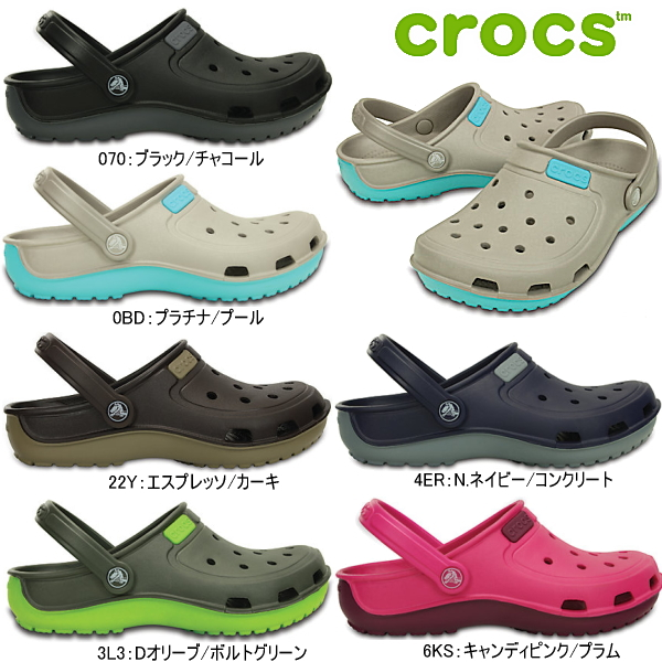2995e1e8ffb1 Reload of shoes  Crocs Duet wave clog crocs Duet Wave Clog 200366 ...