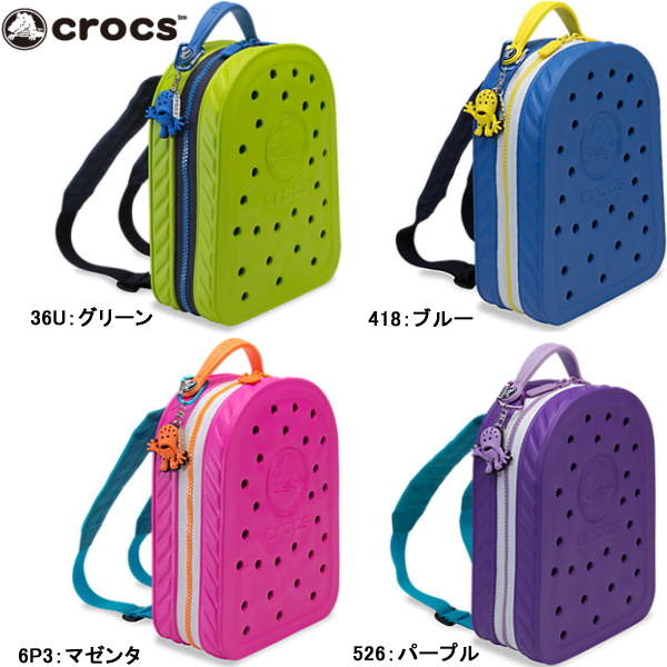 Crocs Kids Baby Clock Band Backpack Rucksack Crocband 2 0 35106 Child Boy Bag Fs04gm