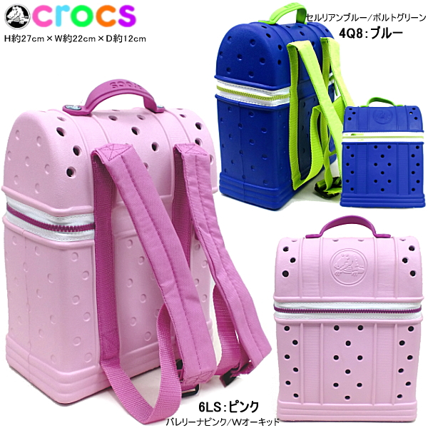 Child Bag Of 35107 Clocks Kids Rucksack Zip Top Backpack Crocs Service Boy Women
