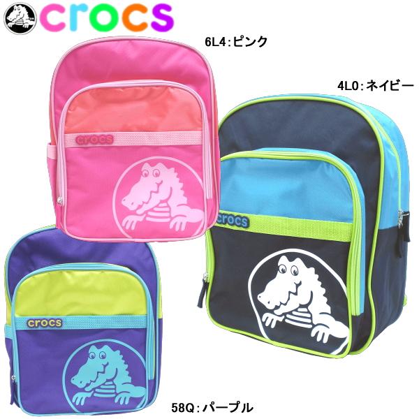 Crocs Kids Backpack Duke Backpacks 56474 Boys S Bag