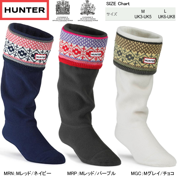 Reload of shoes | Rakuten Global Market: Hunter rain boots long ...