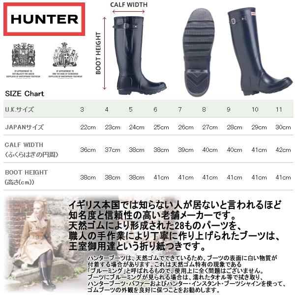 Hunter boots long genuine men s women s original tall classic HUNTER  ORIGINAL TALL CLASSIC rubber boots rain boots- 45d6aba173