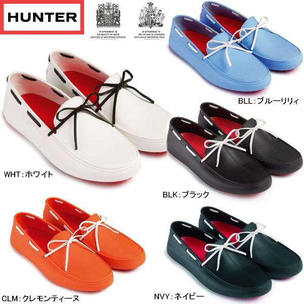 デッキシューズ メンズ レディース ハンター オリジナル ラバー 雨靴 黒 白 HUNTER ORIGINAL DRIVING SHOE