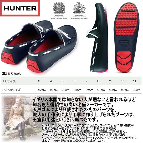 亨特雨鞋真正男装女装猎人原驾驶鞋猎人原驾驶鞋猎人雨橡胶雨靴-