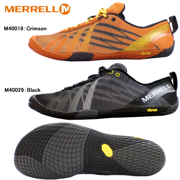 merrell vapor glove 4 road-running shoes - mens china