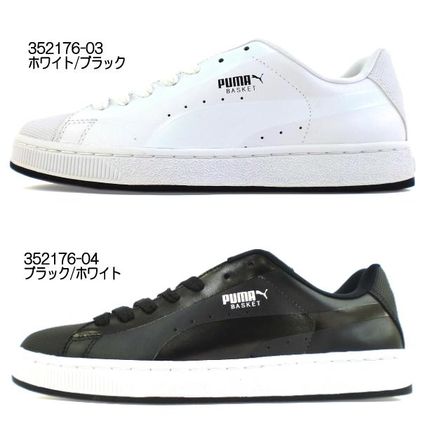 PUMA men's sneakers PUMA BASKET 2 CLEAN 352176 clean basket