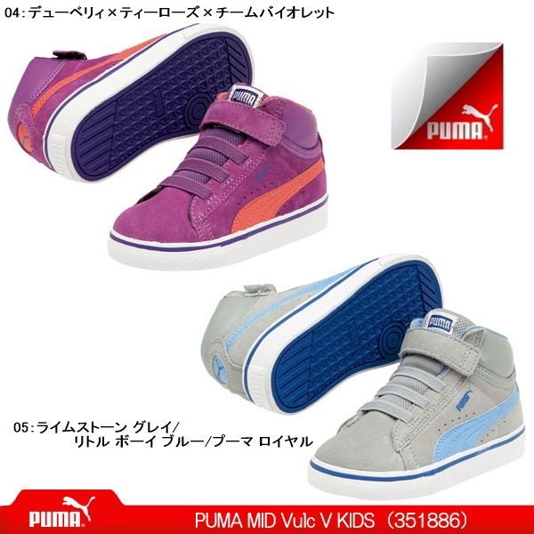 puma kids scarpe