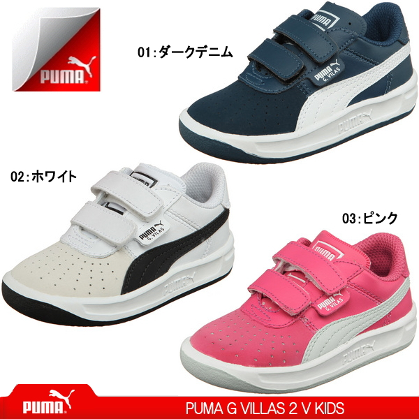 74398152b2fb PUMA kids   Junior Sneakers Shoes G villas 2 V PUMA VILLAS 353066 kids boys  girls-