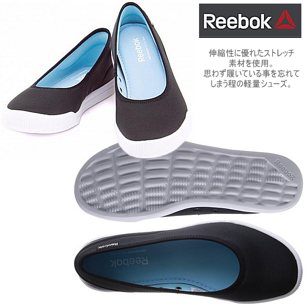 锐步斯凯海角微风锐步天空微风 [M45765/M45766/M45767] 妇女运动鞋滑-