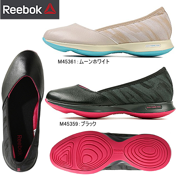 timeless design 2eb7a a3dca The size exercise shoes   sneakers black that Reebok EASYTONE FLASH J22037  Lady s has a big