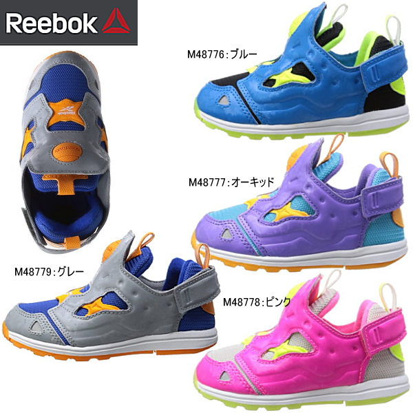 31f7947a1137f Classic PUMP FURY kids model. Color colorful cute! will firmly hold the  heel