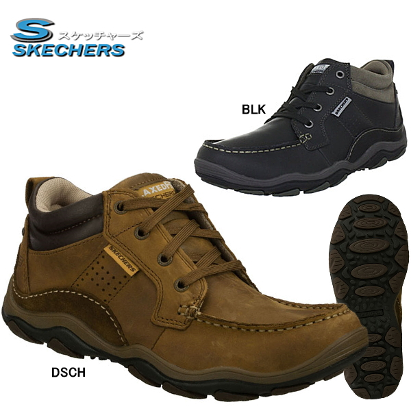skechers moccasins