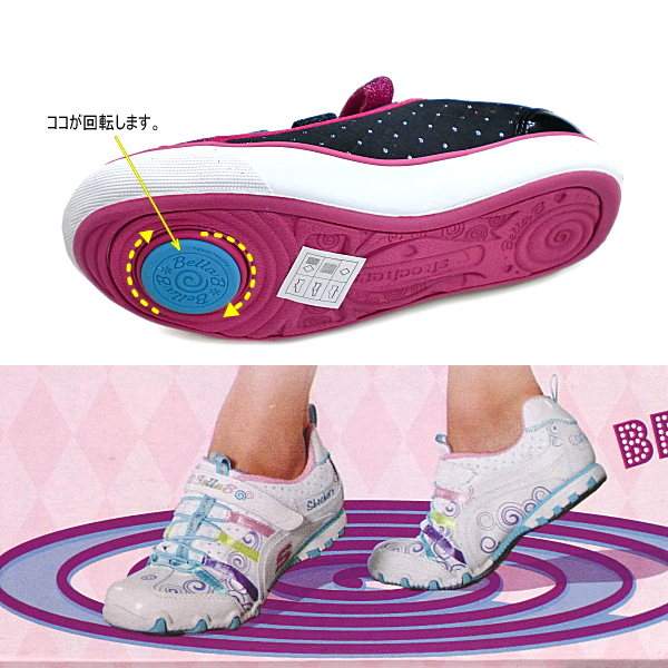skechers ballet shoes Sale,up to 42