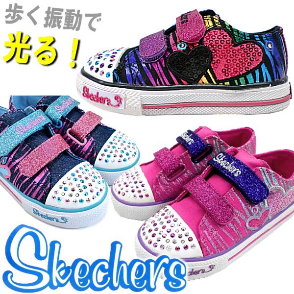 skechers kids malaysia