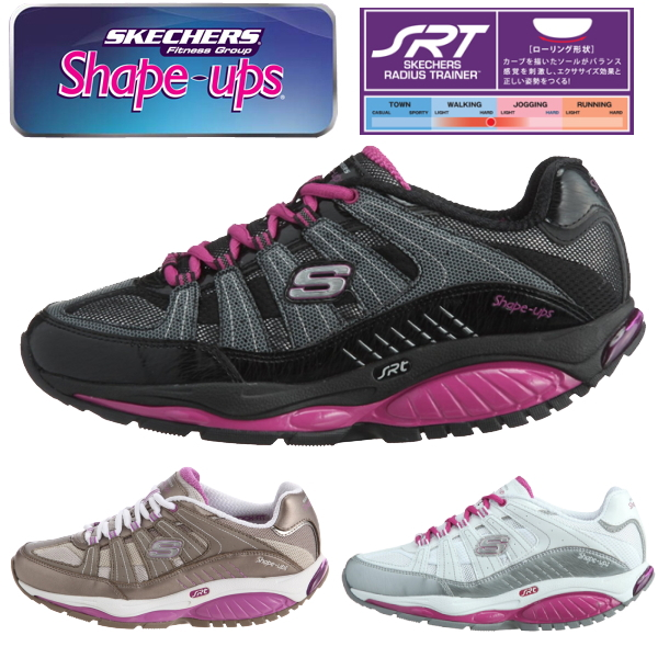0a3c7c01b71 Buy shoes shape ups > OFF49% Discounted